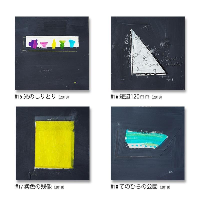 壁掛け ファブリックアートパネル 30cm x 30cm Mayako Nakamura Collection パネル用金具プレート(ネジ付き)2枚 吊り糸 付属|rrd|06