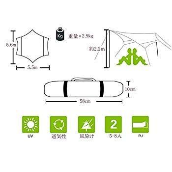 Suublue 550*560cm ヘキサゴン天幕 超広い タープテント シェード 日除け 日焼け紫外線カート 防水タープ サンシェルター