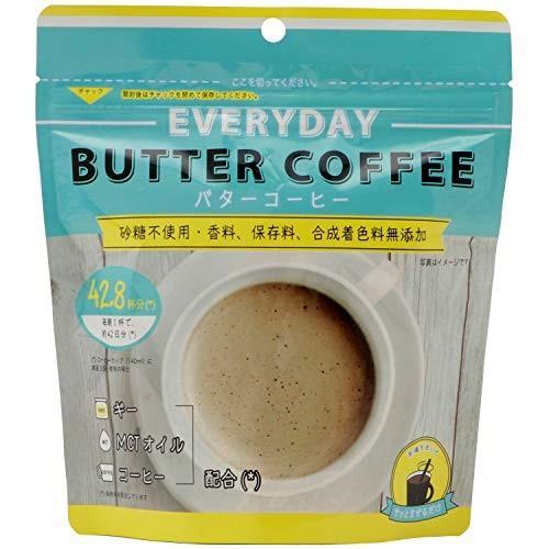 粉末インスタントエブリディ・バターコーヒー 150g(約42杯分) お湯を注ぐだけ ギー&MCT配合