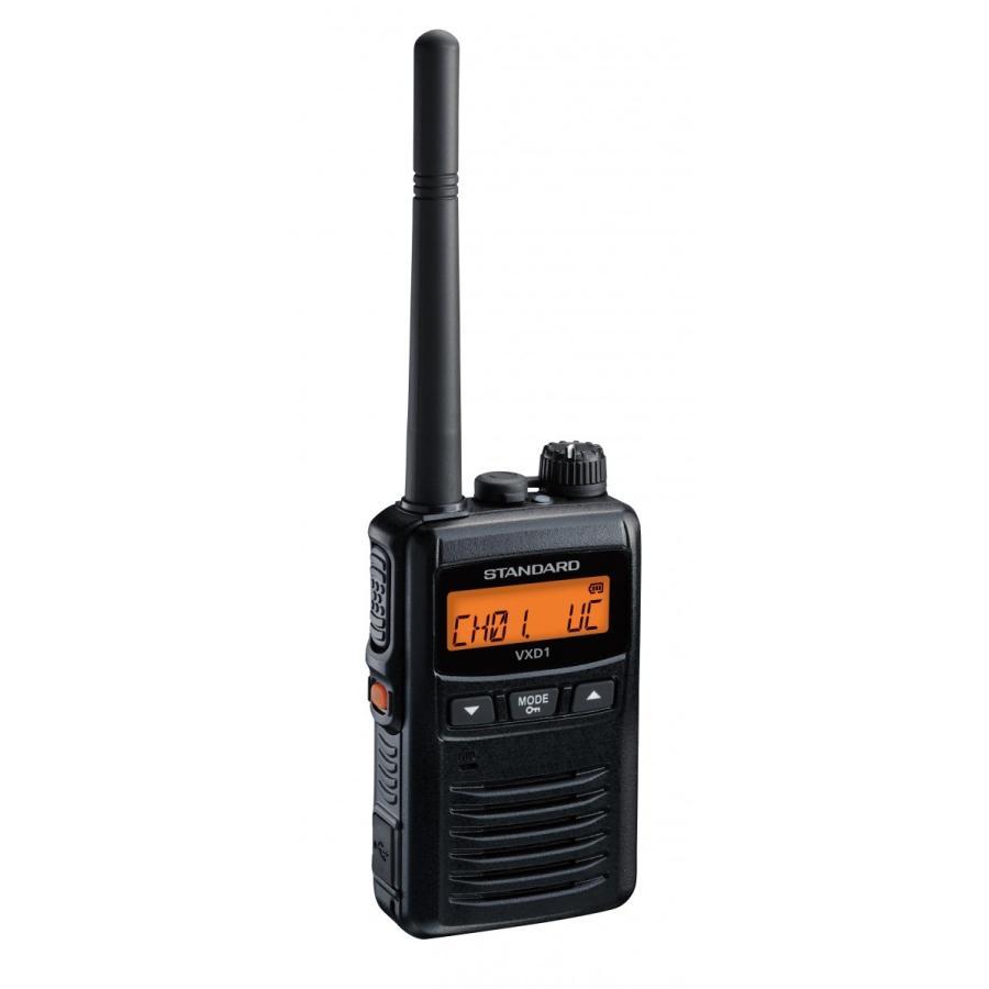 3年間保証!スタンダード VXD1(VXD-1) 1W デジタルトランシーバー(無線機・インカム) 八重洲無線