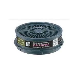 重松 CA-710/MA メタノール用吸収缶 1ケース(100個)(GM77、GM70J、GM22用)