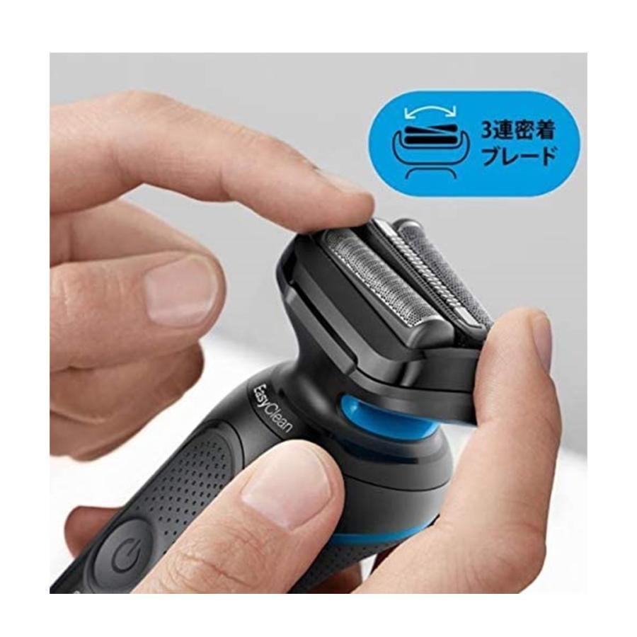 ブラウン シリーズ5 洗浄機能 充電器付モデル お風呂剃り 水洗い 海外対応 髭剃り メンズシェーバー ブルー 洗浄液1個付|rsmart|02