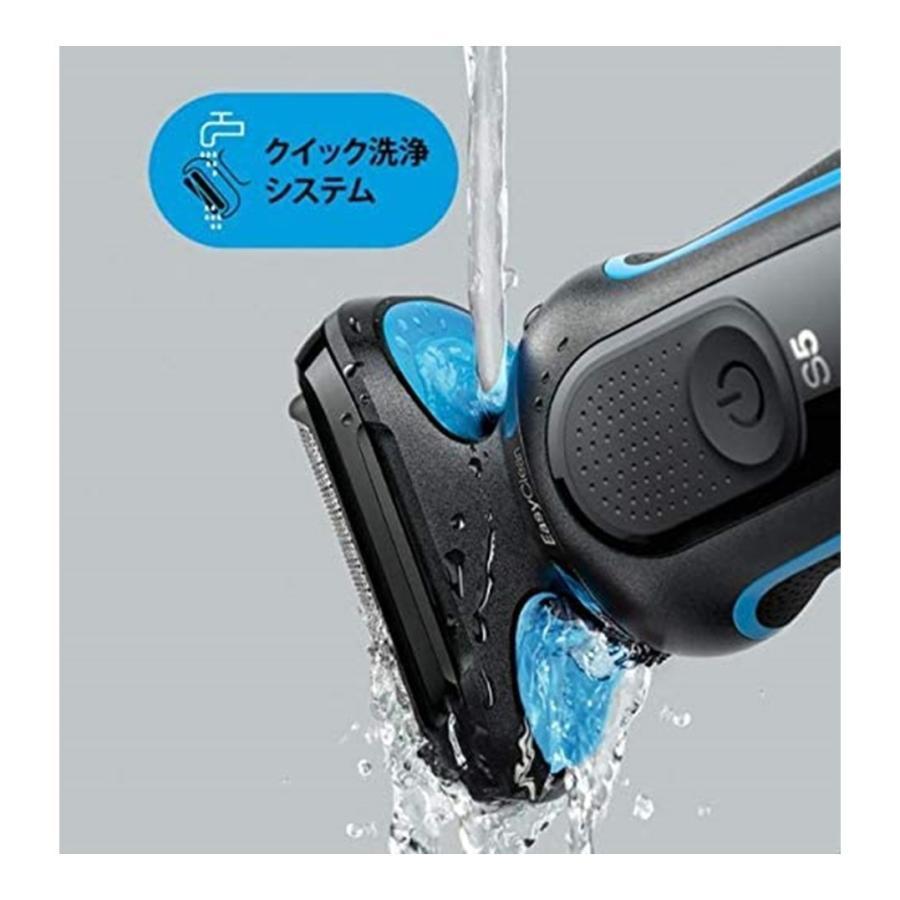 ブラウン シリーズ5 洗浄機能 充電器付モデル お風呂剃り 水洗い 海外対応 髭剃り メンズシェーバー ブルー 洗浄液1個付|rsmart|03