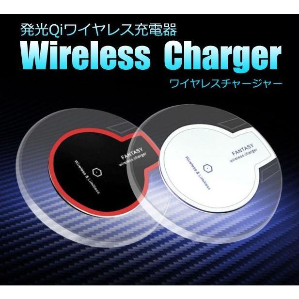 ワイヤレス充電器 Qi スマホ充電器 置くだけ iphone8 8plus X対応 スマホチャージャー チー対応 充電 無線充電 R1198-JH rtk0727