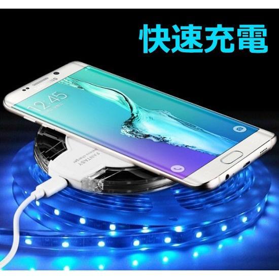 ワイヤレス充電器 Qi スマホ充電器 置くだけ iphone8 8plus X対応 スマホチャージャー チー対応 充電 無線充電 R1198-JH rtk0727 02