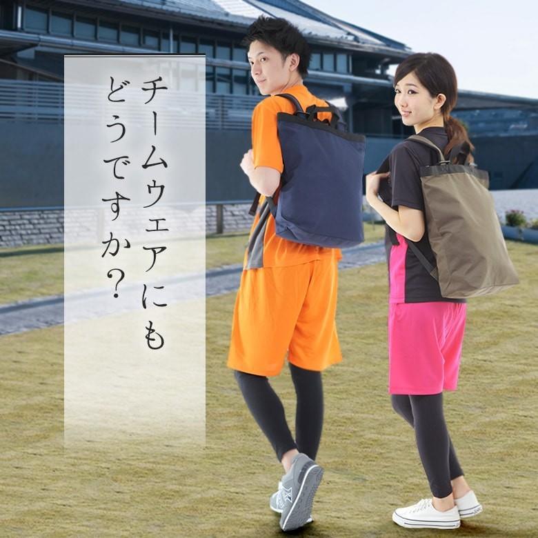 ハーフパンツ レディース スポーツウェア 短パン ジャージ下 ウォーキング ジョギング ランニング ヨガ 大きいサイズ 介護 入浴介助 吸汗速乾 パジャマ 00325|rtm-select|15