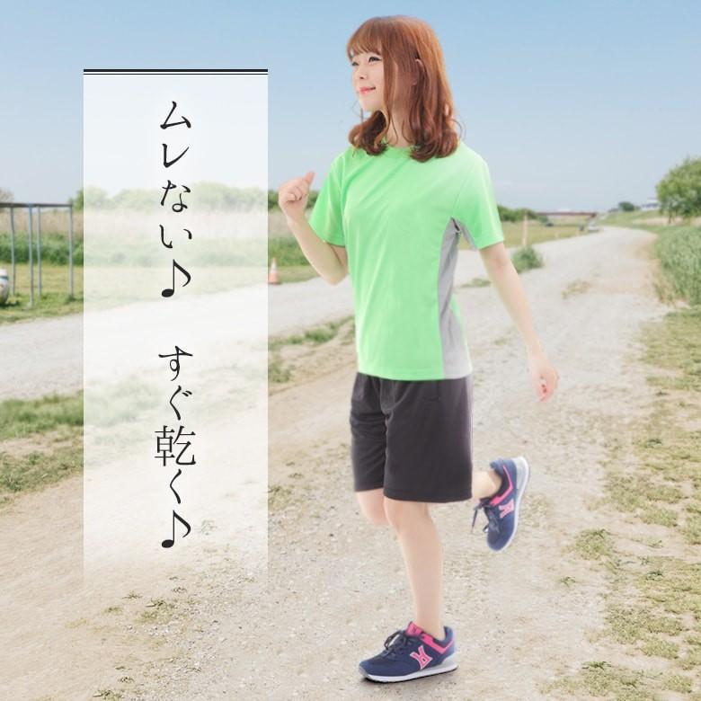 ハーフパンツ レディース スポーツウェア 短パン ジャージ下 ウォーキング ジョギング ランニング ヨガ 大きいサイズ 介護 入浴介助 吸汗速乾 パジャマ 00325|rtm-select|10