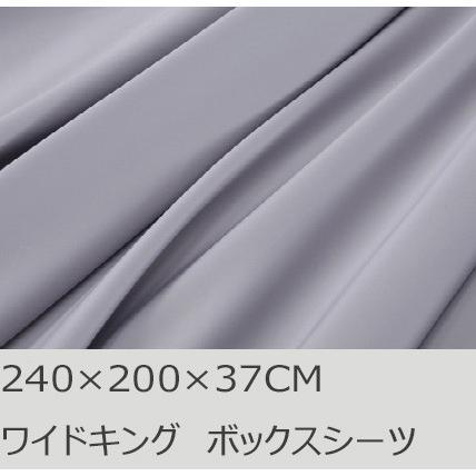 R.T. Home - 高級エジプト超長綿(エジプト綿) ボックスシーツ ワイドキング セミダブル 二台) 500スレッドカウント サテン織り シルバー グレー(240*200*37)