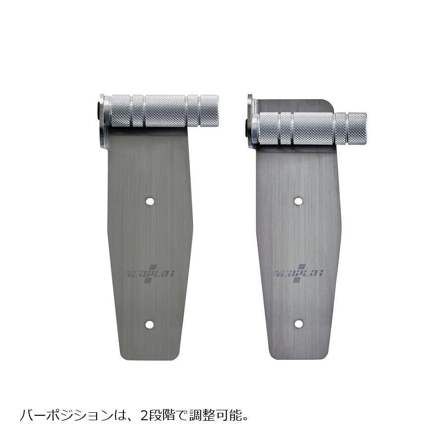 ペダル ネオプロト フットレストバー NEO スズキ SUZUKI ジムニー (JB64W) ジムニーシエラ (JB74W) AT車 NP79270|rubbermark|07