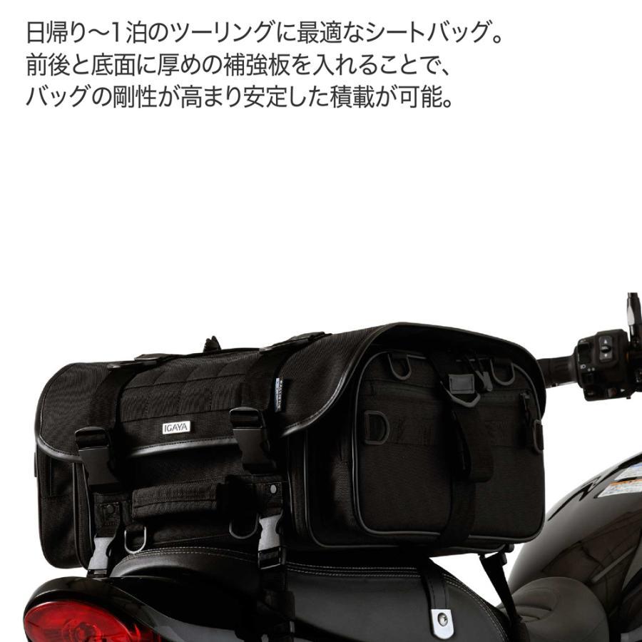 シートバッグ リアバッグ IGAYA イガヤ 20L〜28L 可変式 ブラック IGY-SBB-R-0010 ツーリングバッグ|rubbermark|02