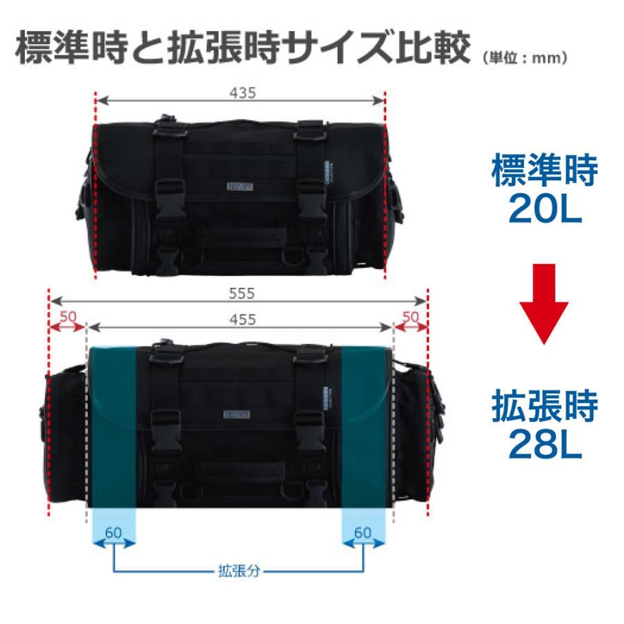 シートバッグ リアバッグ IGAYA イガヤ 20L〜28L 可変式 ブラック IGY-SBB-R-0010 ツーリングバッグ|rubbermark|03