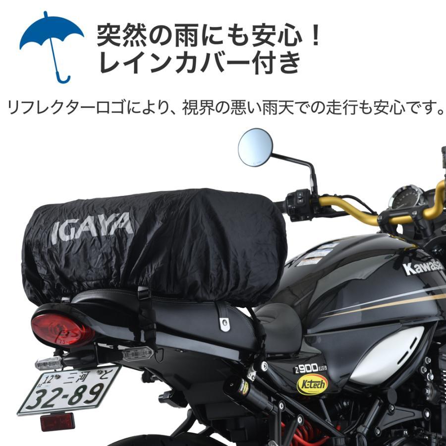 シートバッグ リアバッグ IGAYA イガヤ 20L〜28L 可変式 ブラック IGY-SBB-R-0010 ツーリングバッグ|rubbermark|05