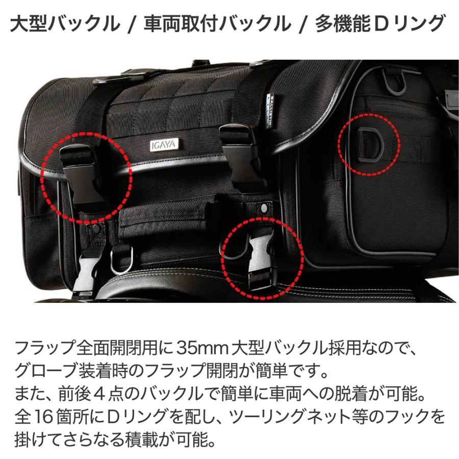 シートバッグ リアバッグ IGAYA イガヤ 20L〜28L 可変式 ブラック IGY-SBB-R-0010 ツーリングバッグ|rubbermark|07