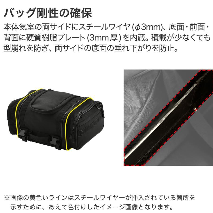 シートバッグ リアバッグ IGAYA イガヤ 20L〜28L 可変式 ブラック IGY-SBB-R-0010 ツーリングバッグ|rubbermark|09