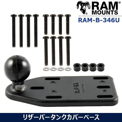 RAM-B-346U