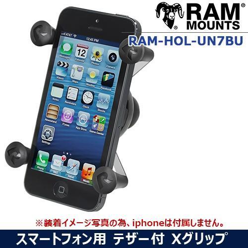 ラムマウント Xグリップ スマホ用 テザー付き 固定用 ゴムバンド ラバー セット マウント パーツ RAM MOUNTS RAM-HOL-UN7BU rubbermark 02