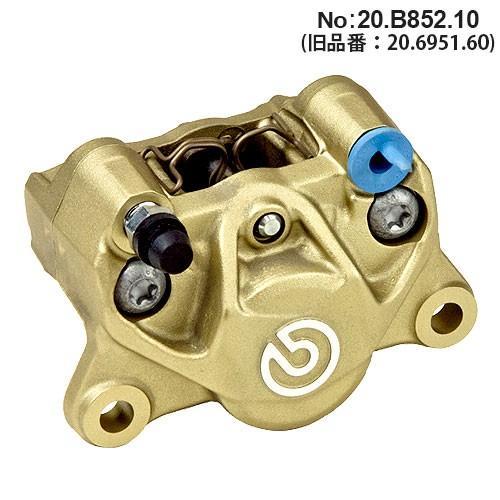 ブレーキ キャリパー ブレンボ 2ピストン 新カニ ゴールド 34mm キャスティング 84mmピッチ 20.6951.60の後継品 brembo 20.B852.10|rubbermark