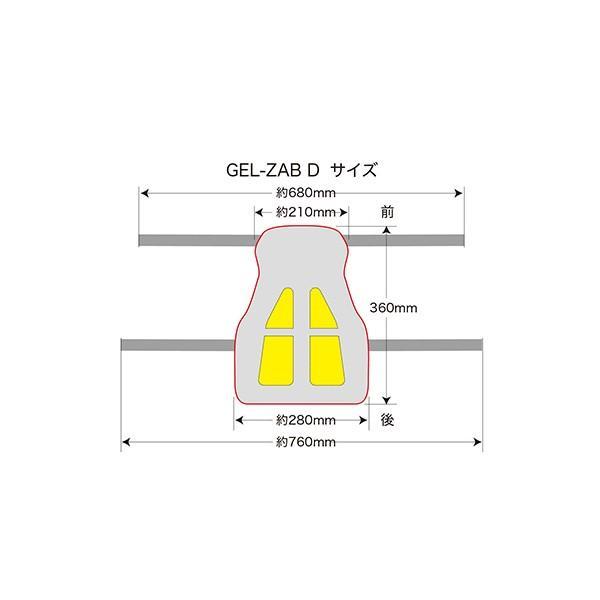シート エフェックス 難滑性レザー GEL-ZAB D オフロード用 360mm×210〜280mm 振動軽減 ジェルシート 長距離 バイク用 座布団 日本製 ゲルザブD EHZ2837 rubbermark 06