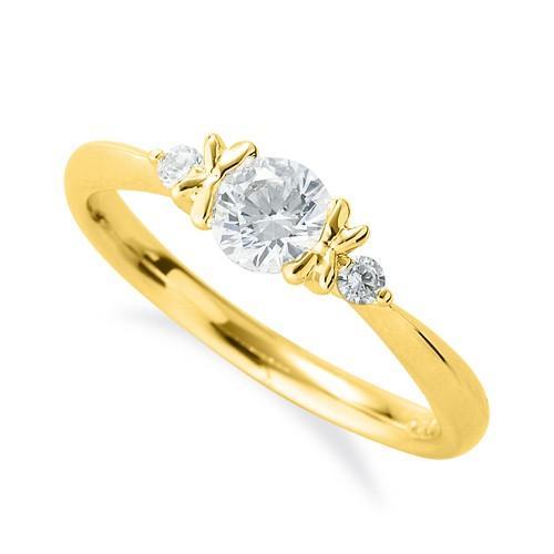 【最安値に挑戦】 指輪 指輪 18金 イエローゴールド 天然石 天然石 18金 サイドストーンリング 主石の直径約4.4mm, MGR Customs:2842d511 --- airmodconsu.dominiotemporario.com