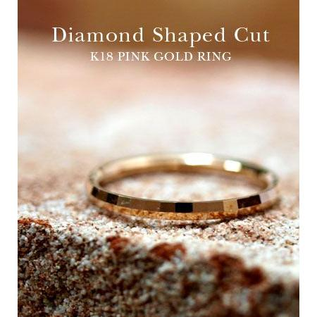 1着でも送料無料 K18ゴールドリング 指輪 ヤマカット k18リング レディース かわいい SALE セール 激安 格安 特価, 北群馬郡 864c8377