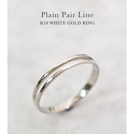 【史上最も激安】 K10ゴールドリング 指輪 プレーン ペア ライン k10リング メンズ かわいい SALE セール 激安 格安 特価, shouei net shop fd640ca3