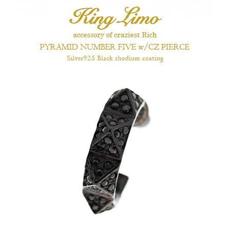 【通販激安】 送料無料 キングリモ KING LIMO ピラミッド ナンバー ファイブ ブラック プレート w パヴェ ブラック CZ ピアス, ブランドShop オレンジクッキー 91c5661d