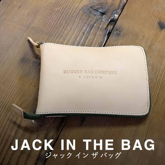 トートバッグ ジャックインザバッグ ナチュラルレザー / ポリエステル 本革 日本製 メンズ レディース | RUGGED BAG COMPANY|ruggedbag|02