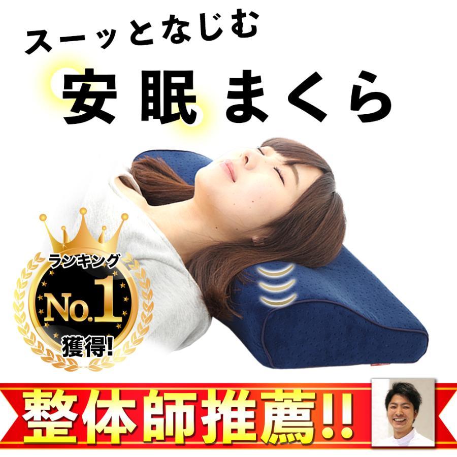 枕 いびき 肩こり まくら 父の日 整体 師 おすすめ ストレートネック 低反発枕 快眠枕 安眠枕 安眠 首こり 頸椎サポート 肩凝り 低反発 送料無料|rukodo