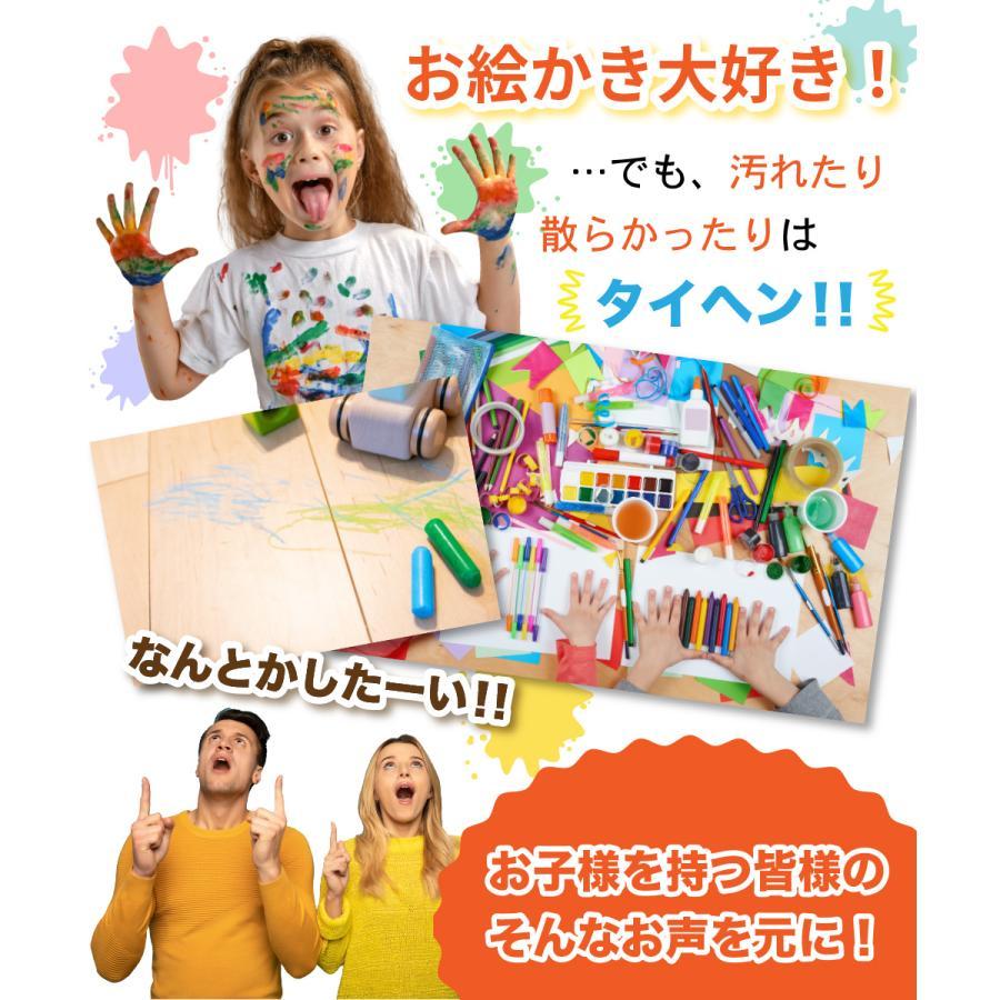 お絵かきボード 電子メモ パッド カラー タブレット 子供 子ども おえかき おでかけ 知育 玩具 遊び 6歳 7歳 8歳 9歳 プレゼント ギフト colorflet 正規品 rukodo 05