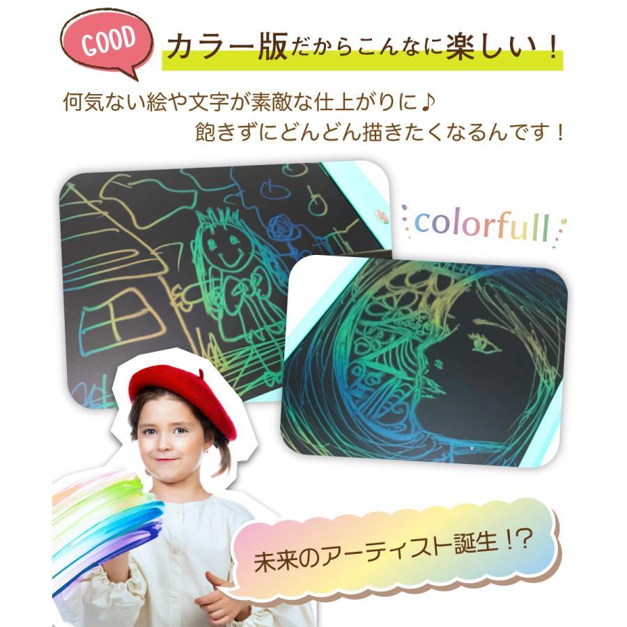 お絵かきボード 電子メモ パッド カラー タブレット 子供 子ども おえかき おでかけ 知育 玩具 遊び 6歳 7歳 8歳 9歳 プレゼント ギフト colorflet 正規品 rukodo 10