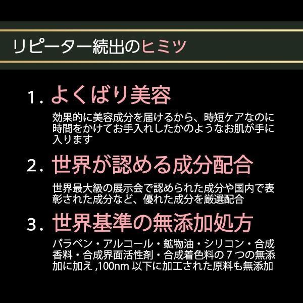 【3個セット】セレブ用 シカクリーム の オールインワン レテ 韓国やヨーロッパで人気急上昇中 時短ケア 高保湿 ジム  人気 rumeiyu 11