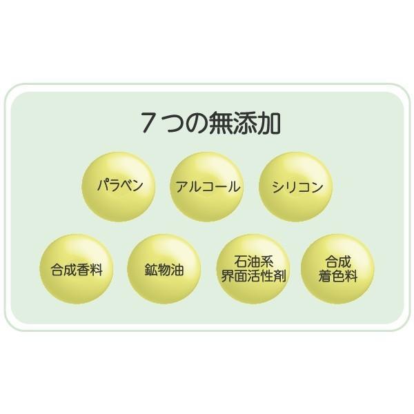 【3個セット】セレブ用 シカクリーム の オールインワン レテ 韓国やヨーロッパで人気急上昇中 時短ケア 高保湿 ジム  人気 rumeiyu 16