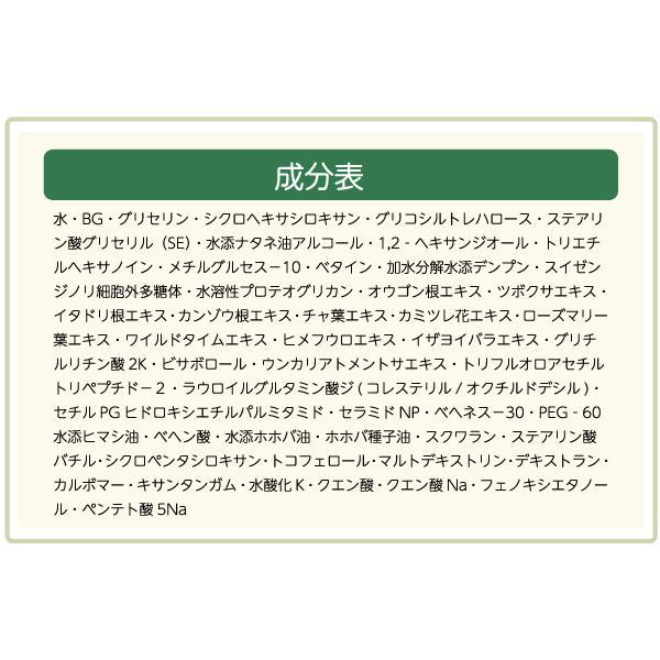 【3個セット】セレブ用 シカクリーム の オールインワン レテ 韓国やヨーロッパで人気急上昇中 時短ケア 高保湿 ジム  人気 rumeiyu 19