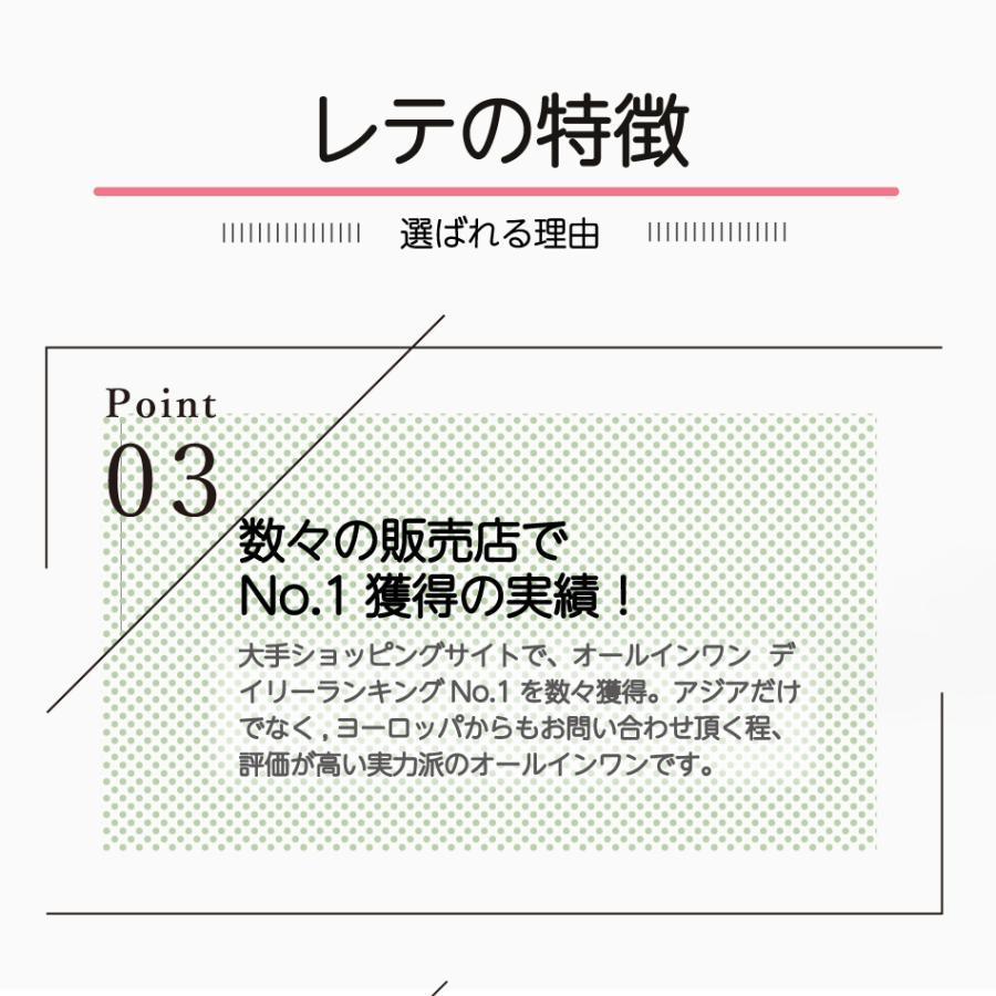 【3個セット】セレブ用 シカクリーム の オールインワン レテ 韓国やヨーロッパで人気急上昇中 時短ケア 高保湿 ジム  人気 rumeiyu 05