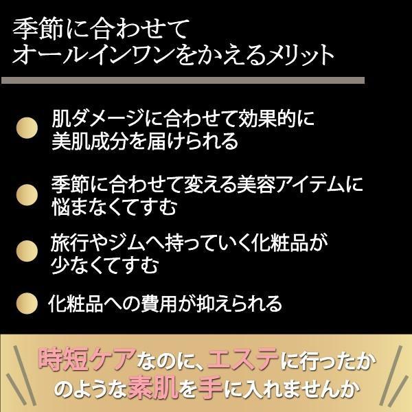 【3個セット】セレブ用 シカクリーム の オールインワン レテ 韓国やヨーロッパで人気急上昇中 時短ケア 高保湿 ジム  人気 rumeiyu 09