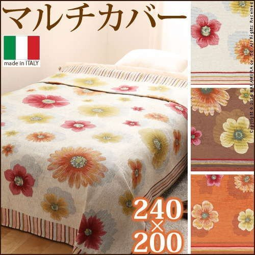 マルチカバー 長方形 北欧 おしゃれ ソファ ベッド こたつ 200×240cm イタリア製 イタリア製 花柄