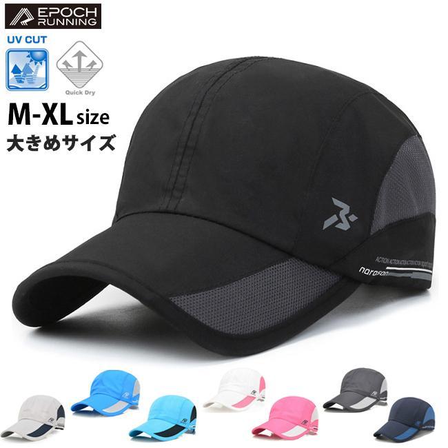 【2021大きめサイズ新入荷】N SPORTS ランニング キャップ メッシュ 大きめサイズ UPF50 UVカット 日よけ帽子 速乾 通気性 メンズ レディース 軽量|runcom
