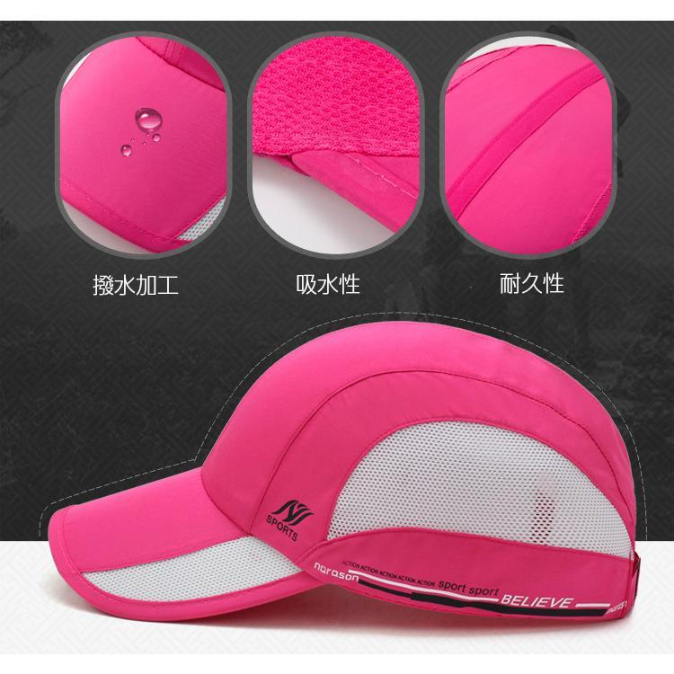 【2021大きめサイズ新入荷】N SPORTS ランニング キャップ メッシュ 大きめサイズ UPF50 UVカット 日よけ帽子 速乾 通気性 メンズ レディース 軽量|runcom|18