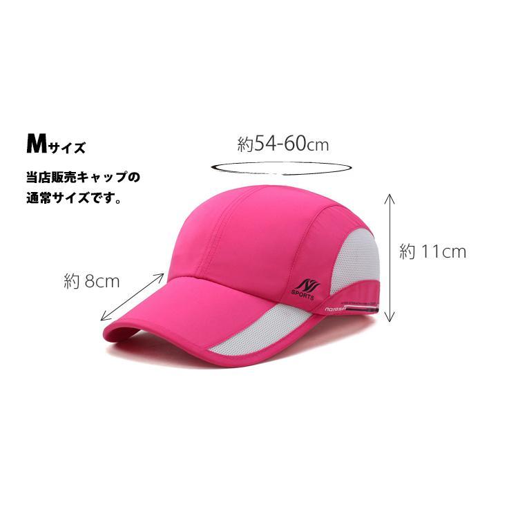【2021大きめサイズ新入荷】N SPORTS ランニング キャップ メッシュ 大きめサイズ UPF50 UVカット 日よけ帽子 速乾 通気性 メンズ レディース 軽量|runcom|04