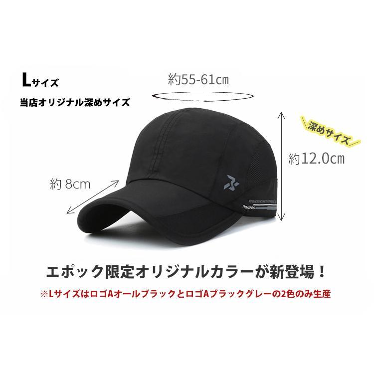 【2021大きめサイズ新入荷】N SPORTS ランニング キャップ メッシュ 大きめサイズ UPF50 UVカット 日よけ帽子 速乾 通気性 メンズ レディース 軽量|runcom|05