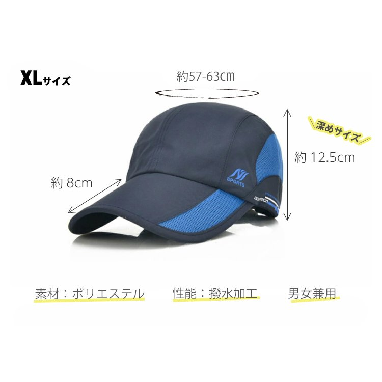 【2021大きめサイズ新入荷】N SPORTS ランニング キャップ メッシュ 大きめサイズ UPF50 UVカット 日よけ帽子 速乾 通気性 メンズ レディース 軽量|runcom|06