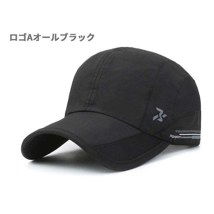 【2021大きめサイズ新入荷】N SPORTS ランニング キャップ メッシュ 大きめサイズ UPF50 UVカット 日よけ帽子 速乾 通気性 メンズ レディース 軽量|runcom|07