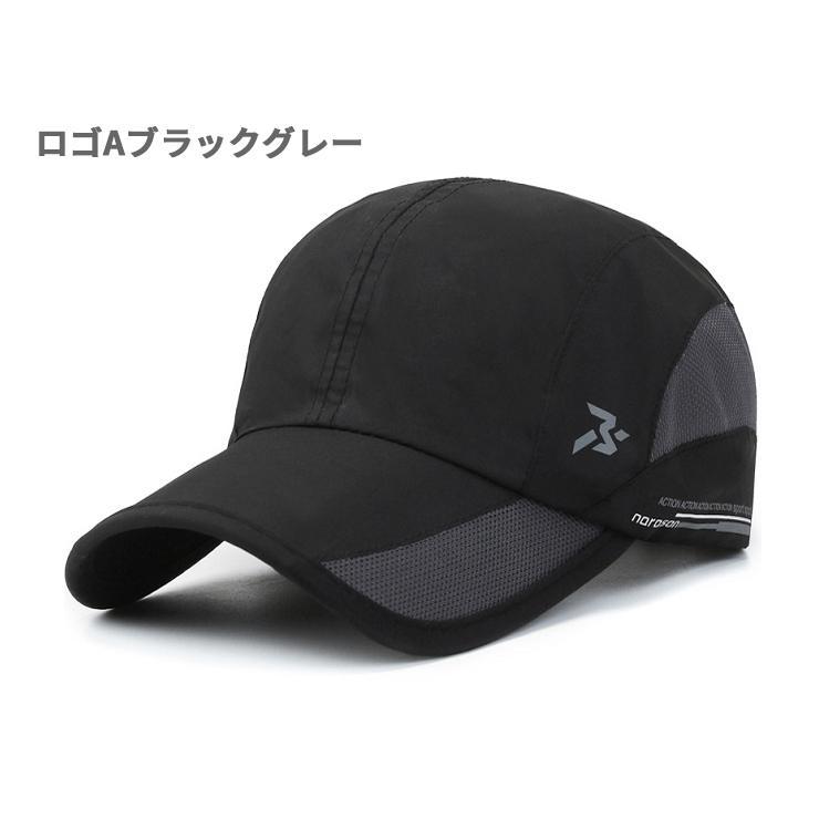 【2021大きめサイズ新入荷】N SPORTS ランニング キャップ メッシュ 大きめサイズ UPF50 UVカット 日よけ帽子 速乾 通気性 メンズ レディース 軽量|runcom|08