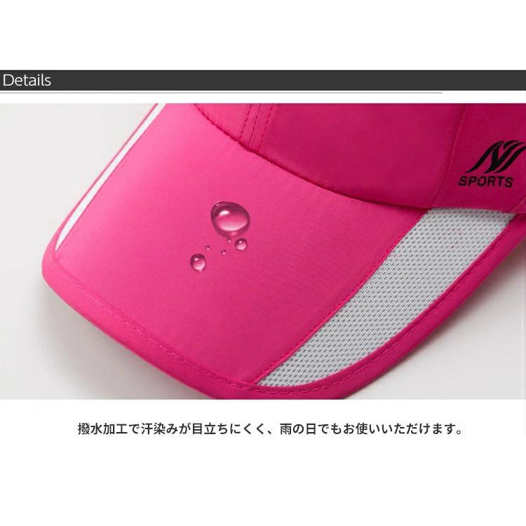 【2021大きめサイズ新入荷】N SPORTS ランニング キャップ メッシュ 大きめサイズ UPF50 UVカット 日よけ帽子 速乾 通気性 メンズ レディース 軽量|runcom|09