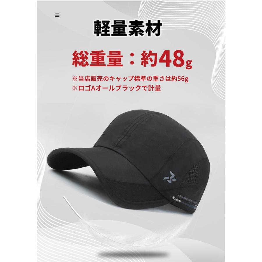 【2021大きめサイズ新入荷】N SPORTS ランニング キャップ メッシュ 大きめサイズ UPF50 UVカット 日よけ帽子 速乾 通気性 メンズ レディース 軽量|runcom|10