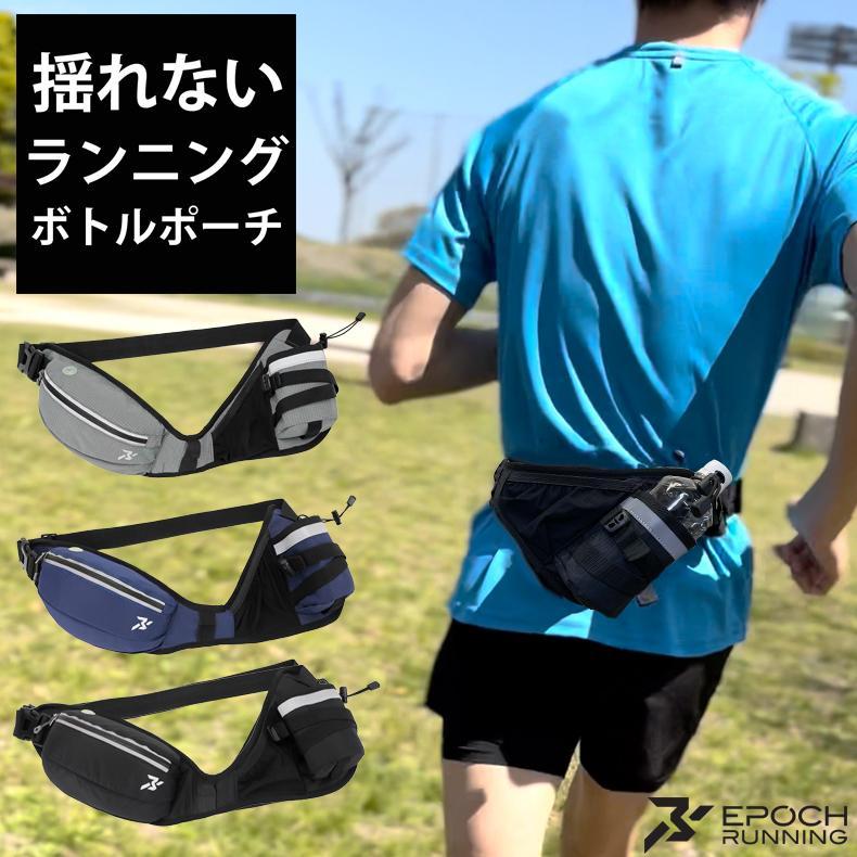 PITAT  ランニングポーチ 防水 マラソン ジョギング 給水ポケット付き スマートフォン ウエストバック 揺れない ボトルポーチ ランニングポーチ ウエスト runcom