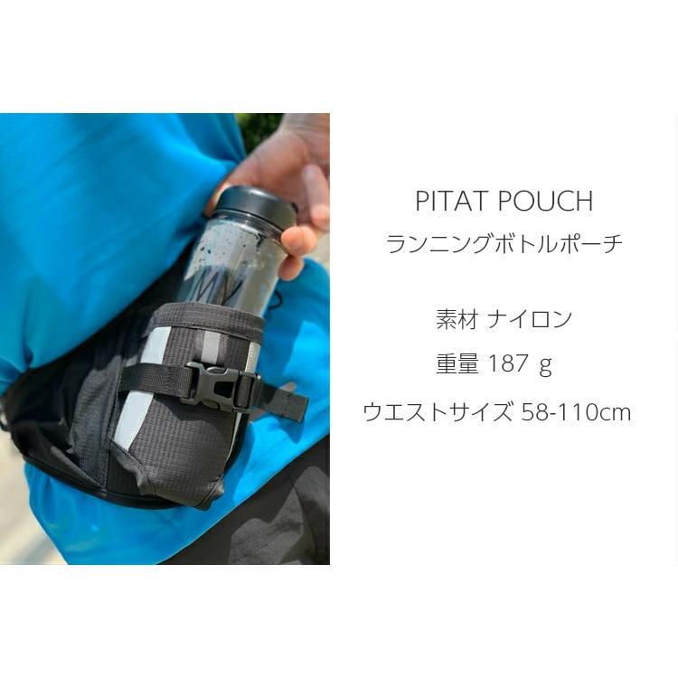 PITAT  ランニングポーチ 防水 マラソン ジョギング 給水ポケット付き スマートフォン ウエストバック 揺れない ボトルポーチ ランニングポーチ ウエスト runcom 02