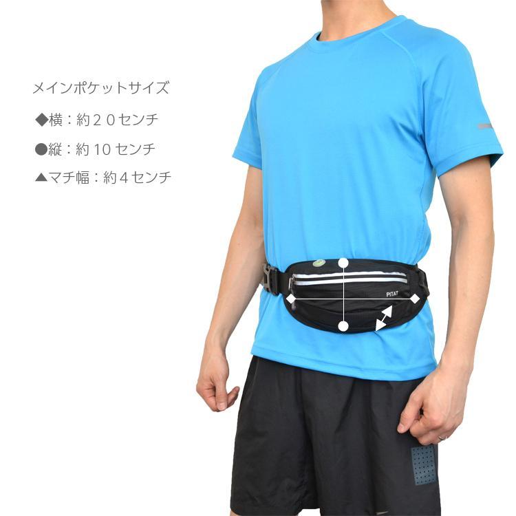 PITAT  ランニングポーチ 防水 マラソン ジョギング 給水ポケット付き スマートフォン ウエストバック 揺れない ボトルポーチ ランニングポーチ ウエスト runcom 05