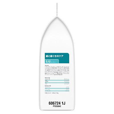 ヒルズ プリスクリプションダイエット 猫用 t/d ドライ 400g ▼b ペット フード キャット 猫 療法食 送料込 runpet 04