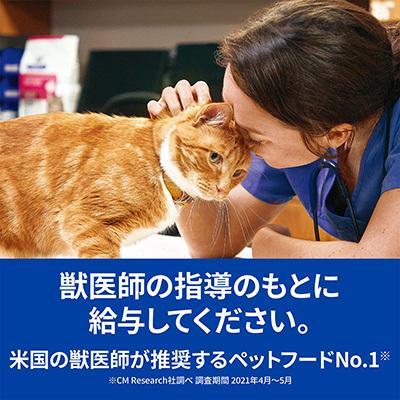 ヒルズ プリスクリプションダイエット 猫用 t/d ドライ 400g ▼b ペット フード キャット 猫 療法食 送料込 runpet 05